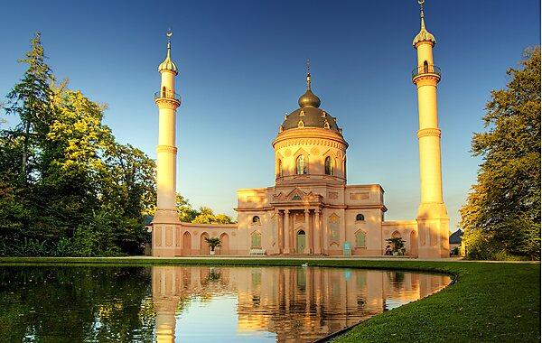 Schloss Schwetzingen Mosque of Schwetzingen Castle