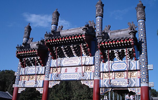 颐和园 Decorated Paifang in Summer Palace