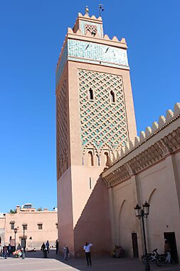 Kasbah Mosque – Marrakech  Sygic Travel