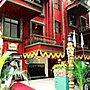 Hotel Royalty